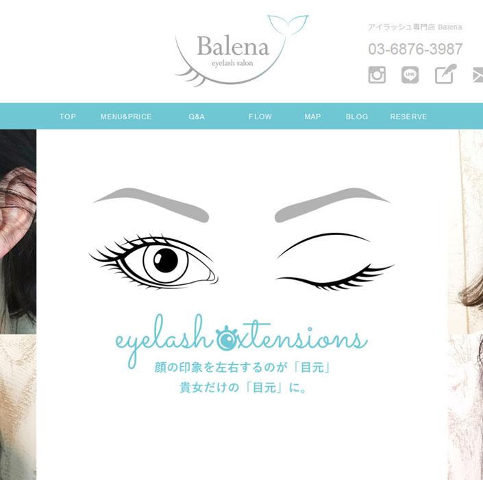 アイラッシュ専門店 Balena